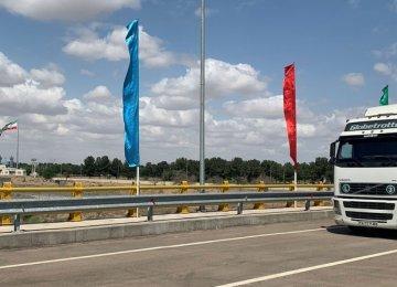 Turkmenistan Recloses Sarakhs Border