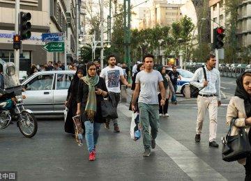Iranians' Time Use Statistics Published