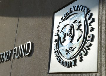 IMF Predicts Iran Economy to Return to Growth in 2021