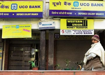 The balance in rupee account with the UCO Bank is fast depleting following the decision to make payment to Iran in freely convertible currency for oil imports.