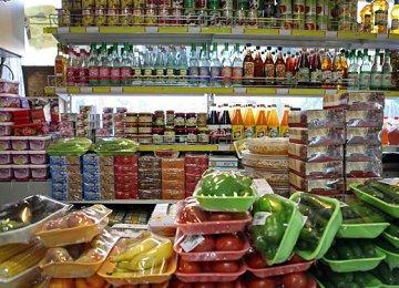 CBI Puts Inflation at 10%