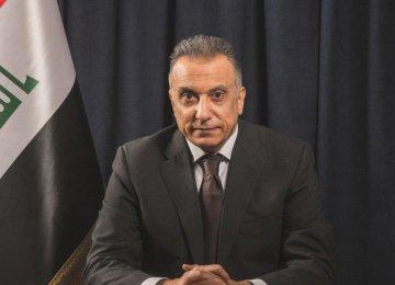 Iran, Iraq Nearing Historic Deal on Connecting Railroads