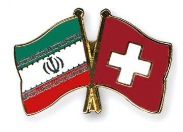 Iranian Economic Delegation to Visit Switzerland