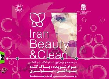 Iran Beauty & Clean 2017 Exhibit Opens