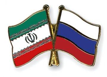 """Iran-Russia """"Green Corridor"""" Piloted"""
