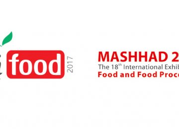 Mashhad to Host iFood 2017