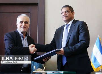 MoU With Nicaragua for Joint Investment