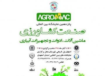 Isfahan Hosts AGROMAC 2018