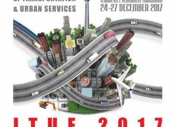ITUF 2017 Scheduled for Dec. 24-27