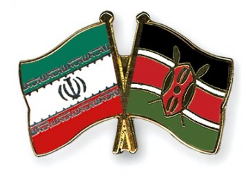 Kenya 15th Biggest Trade Partner of Iran