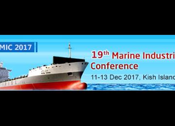Kish to Host Int'l Marine Confab, Expo
