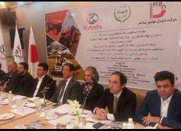 Japanese Agro Machinery Producer Enters Iranian Market