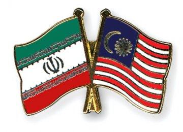 Malaysian Delegation  to Visit Tehran