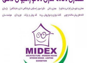 Tehran to Host MIDEX 2018
