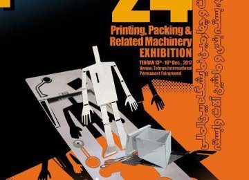 Tehran to Host Int'l Printing, Packaging Expo