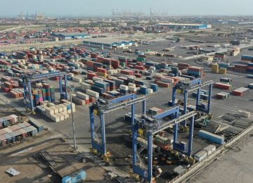 Container Terminal Launched in Qeshm FTZ