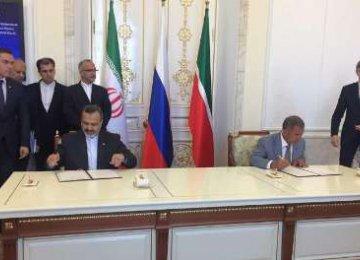 Khorasan Razavi, Tatarstan Sign MoU