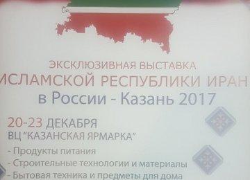 Tatarstan to Host Iranian Exhibition