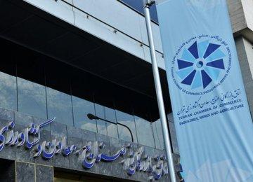 TCCIM Reduces Working Hours Amid Virus Resurgence