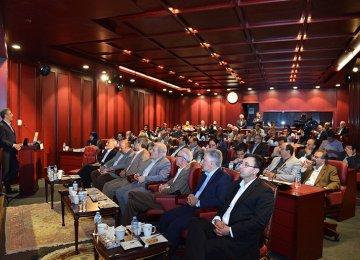TCCIM Arbitration Center Inaugurated