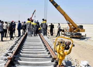Track-Laying Crane, Carrier Unveiled