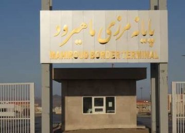 Ban on Iran Imports From Farah Checkpoint to Be Lifted