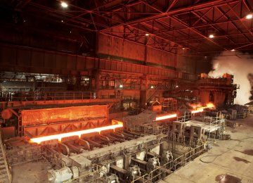 Growth in Iran's Iron Ore Concentrate Output