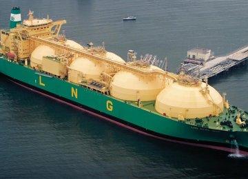 China World's 2nd Largest LNG Importer