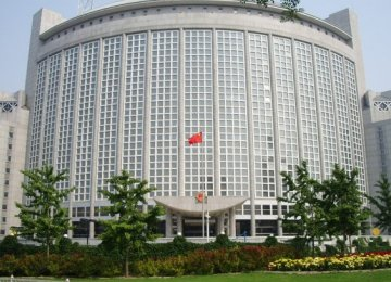 China's Foreign Ministry has reiterated its opposition to  unilateral US sanctions.