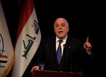 Iraq to Respect Dollar Ban But Not All US Sanctions on Iran