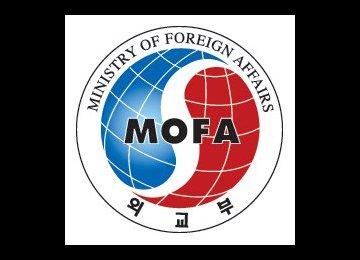 S. Korea Discusses Contingency Plans on Iran Sanctions