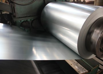 Steel Sheet Production Capacity to Expand