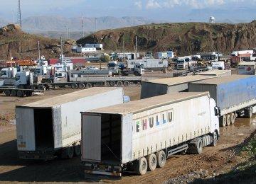 Kermanshah Border Crossings Increase Working Hours