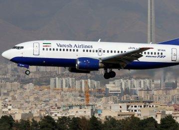 Tehran-Dushanbe-Bishkek Flights Launched