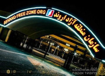 Arvand FTZ Exports Earn $800m