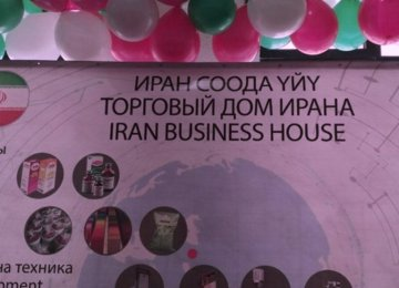 Iran Business Center Opens in Bishkek