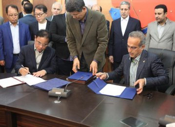 South Korean Mission Explores Iran's Bushehr Investment Opportunities