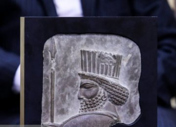 Persian Relic Displayed in Tehran After Repatriation From New York
