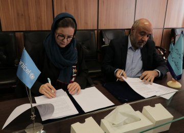 Iran Cooperatives Ministry, UNICEF Sign Work Plan