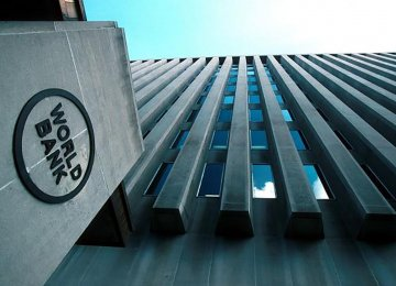 World Bank Predicts 8.7% Contraction for Iran in Fiscal 2019-20