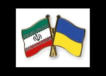 Iran-Ukraine Business Forum Set for Nov. 20