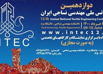 Yazd Hosts 12th Textile Engineering Confab