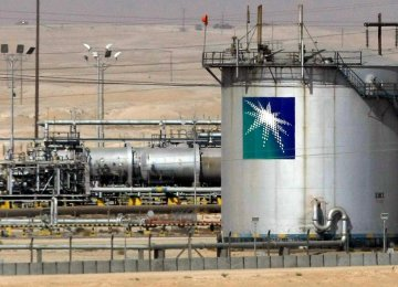 Aramco Says to Cut  Feb. Supplies