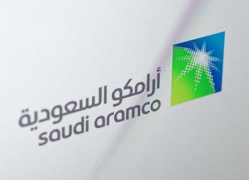 Saudi Aramco Ready for IPO in H2 2018