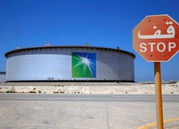 Saudi King Shelves Aramco Initial Public Offering