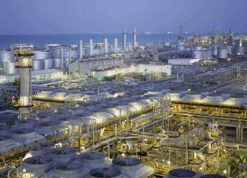 Aramco Buys $7b Stake in Petronas