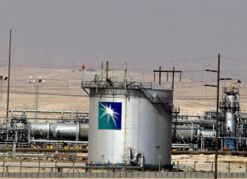 Oil to Maintain Crucial Role in Global Energy Mix