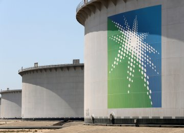 Saudi Minister Says: Timing of Aramco IPO Not Critical