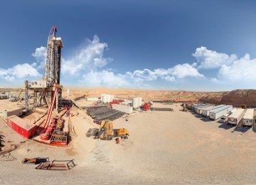 Azar Oilfield Output Hits 4 Million Barrels