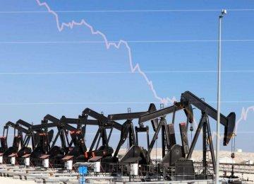 Oil Market Rebalancing to Speed Up
